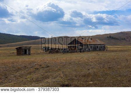 Abandoned State Farm