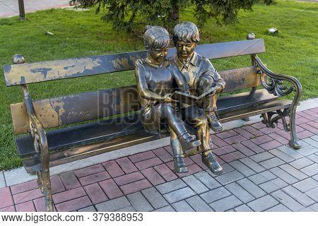 Irkutsk, Russia, March, 16, 2017. Park Of 350th Anniversary Of Irkutsk (irkutsk Sculpture Park), Scu