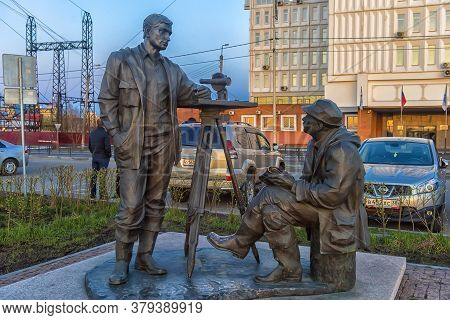 Russia, Irkutsk 04,05,2018 Monument To Surveyors-prospectors At The Lower Quay Of The Angara