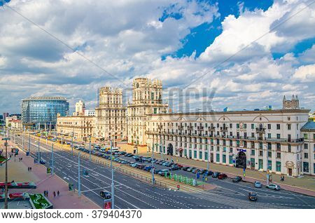 Minsk, Belarus, July 26, 2020: Aerial Panoramic View Of Railway Station Square With The Gates Of Min