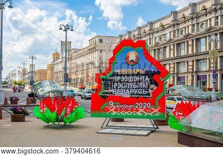 Minsk, Belarus, July 26, 2020: Presidential Elections Huge Advertising Announcement Poster On Crossr
