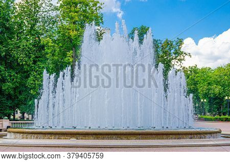 Water Fountain Near Opera And Ballet Theatre Building In Park In Trinity Hill District Of Minsk City