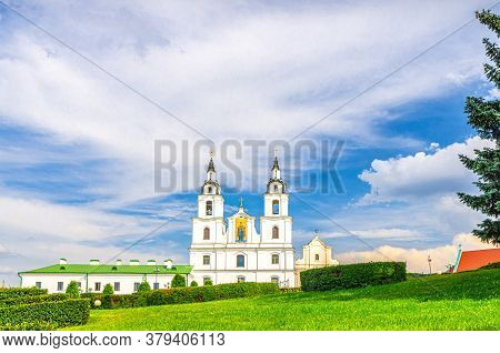 Holy Spirit Cathedral Orthodox Church Baroque Style Building And Green Grass Lawn In Upper Town Mins
