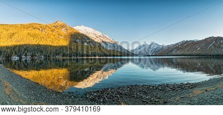 The Landscape With The Lake In Beautiful Altai Mountains, In Autumn, Siberia, Altai Mountain Republi