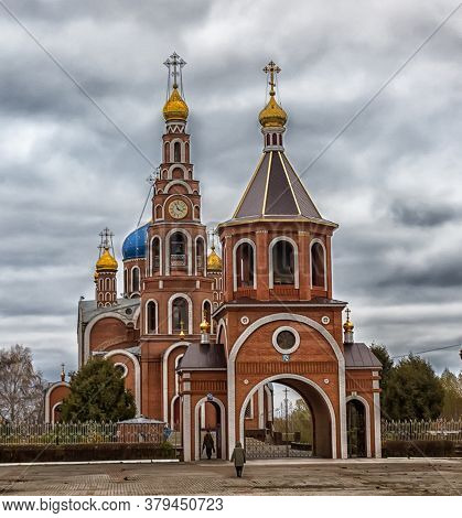 Russia, Novocheboksarsk, 22,10,2017 The Cathedral Of The Holy Equal-to-the-apostles Prince Vladimir,