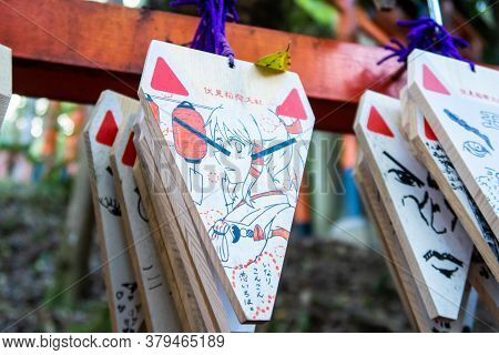 Kyoto, Japan, 08/11/19. Modern Manga Style Ema, Small Wooden Plaques, In Which Shinto And Buddhist W