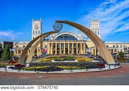 Kharkiv, Ukraine - July 20, 2020: Sculpture In The Shape Of A Globe In Front Of The Kharkiv Passenge