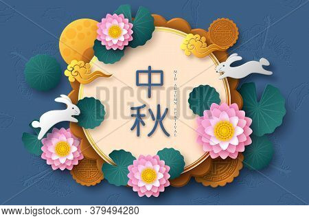 Chinese Mid Autumn Festival Banner. 3d Paper Cut Lotus Flowers, Mooncakes, Chinese Clouds And Rabbit
