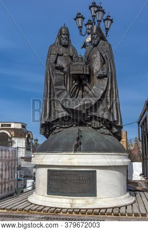 Russia, Moscow 06,04,2019 Monument