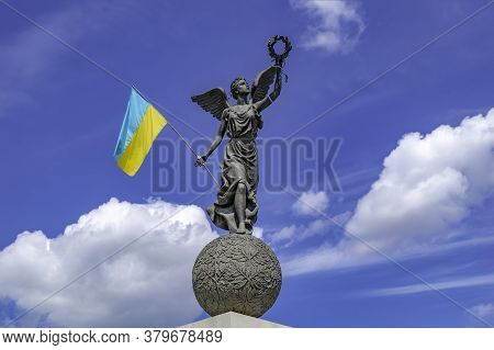 Kharkiv, Ukraine - July 20, 2020: Sculpture