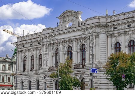 Kharkiv, Ukraine - July 20, 2020: Kharkiv Motor Transport Technical School On Konstytutsiyi Square 2