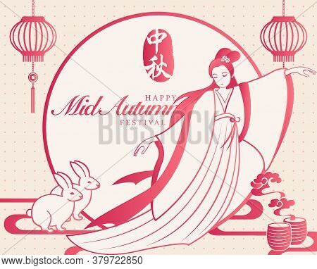 Retro Style Chinese Mid Autumn Festival Cute Rabbit And Beautiful Woman Chang E From A Legend. Trans