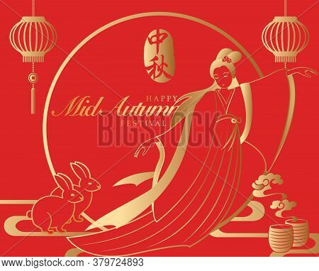 Retro Style Chinese Mid Autumn Festival Full Moon Lantern Rabbit And Beautiful Woman Chang E From A
