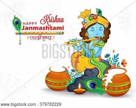 Creative Paper Style On White Indian Traditional Background Design For Celebration Of Janmashtami Fe