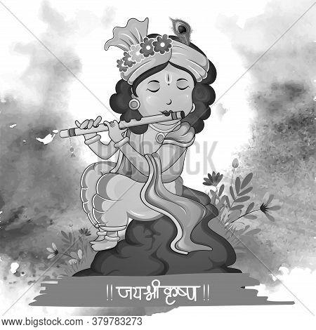 Illustration Of Happy Janmashtami Birthday Of Lord Krishna, Festival Of India. Hand Drawn Sketch Of