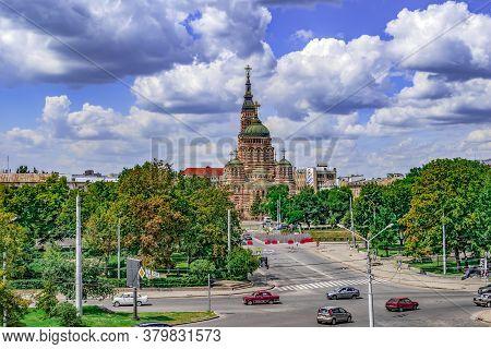 Kharkiv, Ukraine - July 20, 2020: Repair Of The Kupetskyi Bridge Over Lopan River Against The Backgr