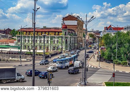 Kharkiv, Ukraine - July 20, 2020: Kharkiv Cityscape With Lopansky Bridge And Poltavskyi Shliakh. Mod
