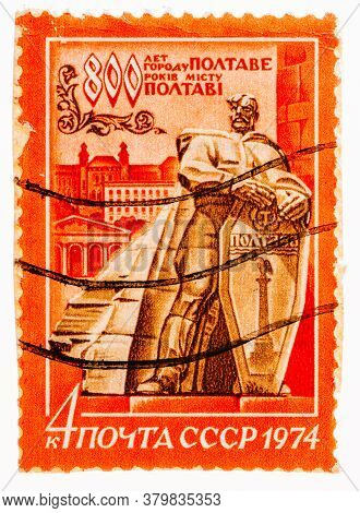 Ussr - Circa 1974: Postcard Printed In The Ussr Shows Monument To The 800th Anniversary Of Poltava,
