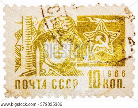 Ussr - Circa 1966: Postcard Printed In The Ussr Shows Soviet Soldier, Circa 1966