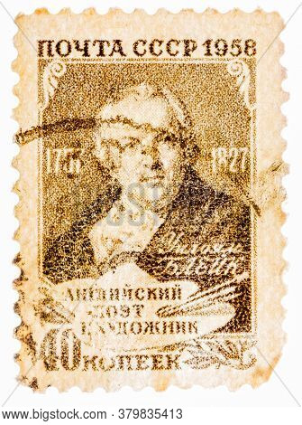 Ussr - Circa 1958: Postcard Printed In The Ussr Shows Portrait Of English Poet And Artist William Bl