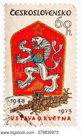 Ussr - Circa 1973: Postcard Printed In The Ussr Shows Commemorative Date Of The Adoption Of The Nint