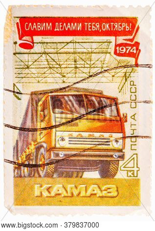 Ussr - Circa 1974: Postcard Printed In The Ussr Shows Heavy Truck Kamaz As Symbol Of The Soviet Auto