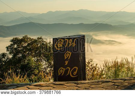 Nan Province, Thailand : January-19-2017 : An Iconic Wooden Signpost On The Viewpoint Of Doi Samer D