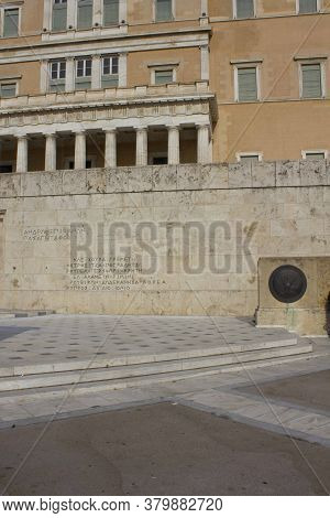 Athens, Greece - August 12 2016: Architectural Detail F The Building Of The Hellenic Parliament In A