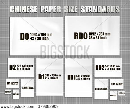 Full Set Of Chinese Format Standards Of Paper Sheets Series D, Rd. Mock Up Of Realistic White Paper
