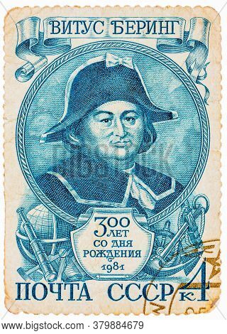 Ussr - Circa 1981: Stamp Printed In The Soviet Union, Shows Portrait Of The Great Russian Explorer V