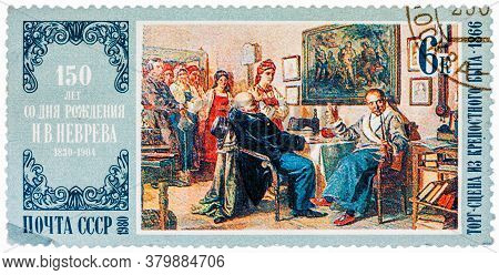 Ussr - Circa 1980: A Stamp Printed In The Ussr Shows A Painting Bargaining. Sale Peasant New Owner.