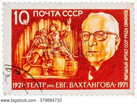 Ussr - Circa 1971: Stamp Printed In Russia Shows Portrait Of Simonov Director With The Inscription P