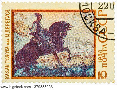 Ussr - Circa 1988: The Stamp Printed In Ussr Shows The Illustration By Deregus Kozak Golota , Circa