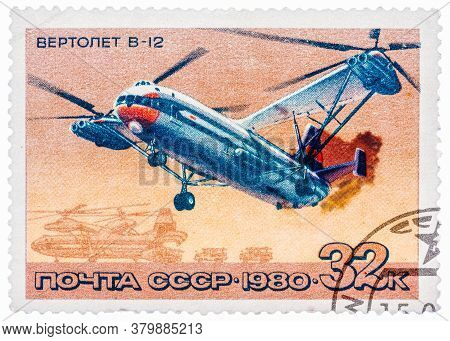 Ussr - Circa 1980: A Stamp Printed In Ussr, Shows Helicopter V-12 , Circa 1980