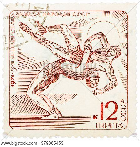 Ussr - Circa 1971: Stamp Printed In The Ussr Russia Shows Wrestling With The Inscription And Name Of