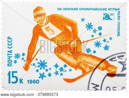 Ussr - Circa 1980: A Stamp Printed In Ussr Shows Speed Skiing, From The Series Xiii Winter Olympic G
