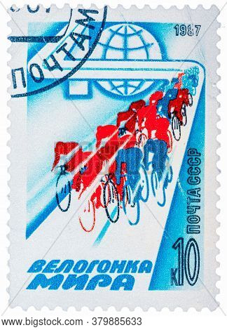 Ussr - Circa 1987: The Postal Stamp Printed In Ussr Is Shown By The Peace Race, Group Of Bicycle Rac