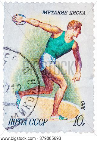 Ussr - Circa 1981: A Stamp Printed In Ussr Shows Discus Throwing With The Same Inscription, From The