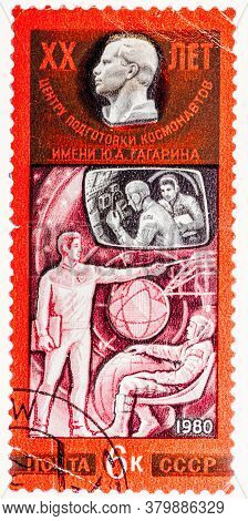 Ussr - Circa 1980: A Stamp Printed In The Ussr Shows Training Of Cosmonauts, One Stamp From Series H