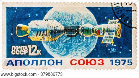 Ussr - Circa 1975: A Stamp Printed In Ussr Russia Shows Docking Of Spacecraft Soyuz And Apollo, With