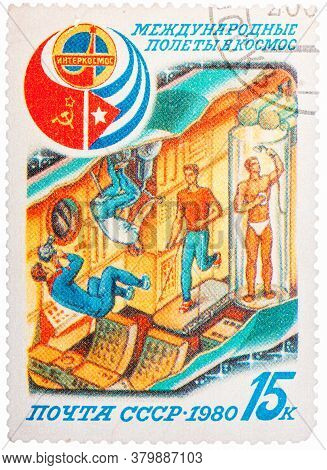 Soviet Union - Circa 1980: Stamp Printed In The Soviet Union Devoted To The International Partnershi