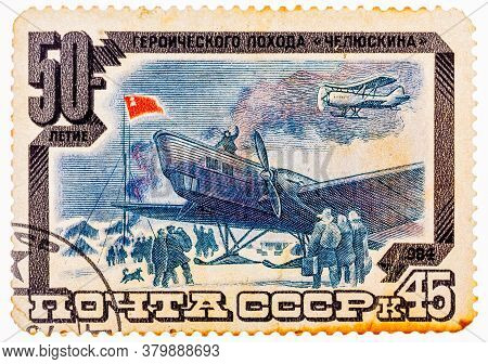 Ussr - Circa 1984: A Stamp Printed In Ussr Russia Shows Plane, Rescue Crew With Inscription And Name