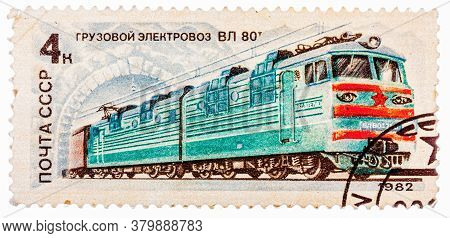 Ussr - Circa 1982: A Stamp Printed In The Ussr Russia Showing Locomotive With The Inscription Cargo