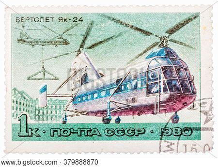 Ussr - Circa 1980: A Stamp Printed In Ussr, Shows Helicopter Yak-24 , Circa 1980