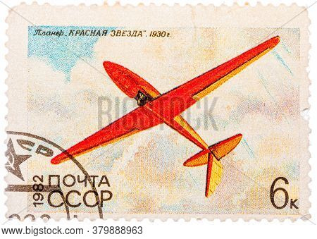 Ussr - Circa 1982: A Stamp Printed In Ussr Russia Shows The Glider With The Inscription Red Star, 19