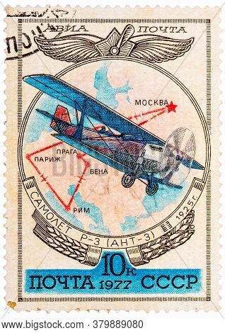 Ussr - Circa 1977: The Postal Stamp Printed In Rusia Is Shown By The Airplane R-3 Ant-3 , Circa 1977