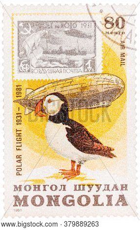 Mongolia - Circa 1981: A Stamp Printed In Mongolia Shows The Image Of The Graf Zeppelin Puffin From