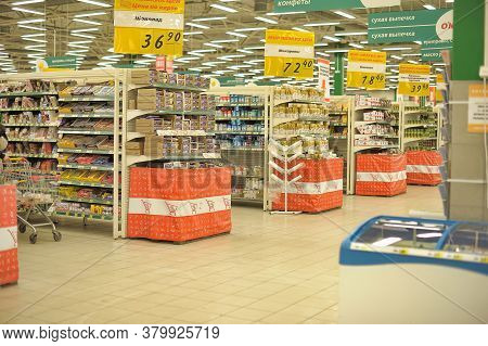 Russia, St. Petersburg 11.04.2020 The Absence Of Customers In The Supermarket During The Coronavirus