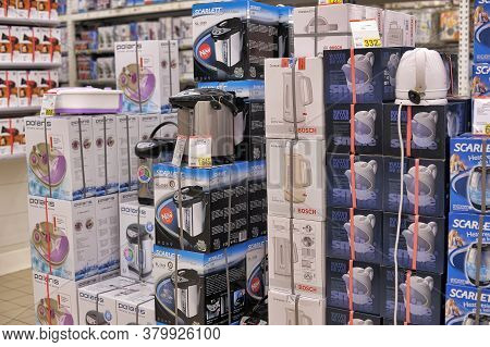 Russia, St. Petersburg 11.04.2020 Household Appliances In A Supermarket
