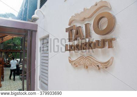 Hong Kong, Hong Kong Sar - November 18, 2018: Charming Old Classical Vintage Tai O Heritage Hotel Si